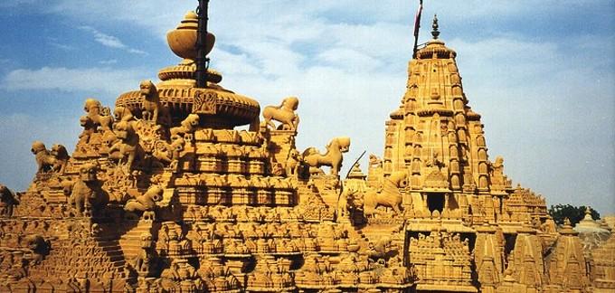 1. Jain Temple